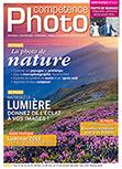 Luminar 3, logiciel d'édition photo, est désormais gratuit