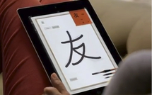iPad 2 : Apprendre
